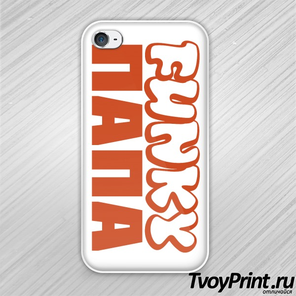 Чехол iPhone 4S Funky ПАПА (муж.)