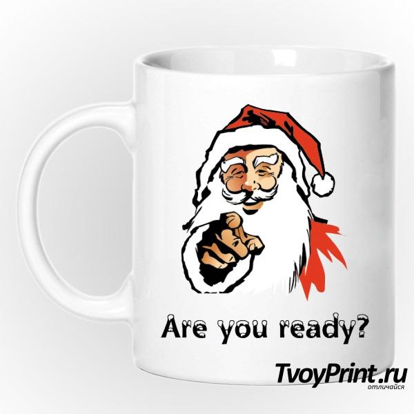 Кружка новогодняя are you ready