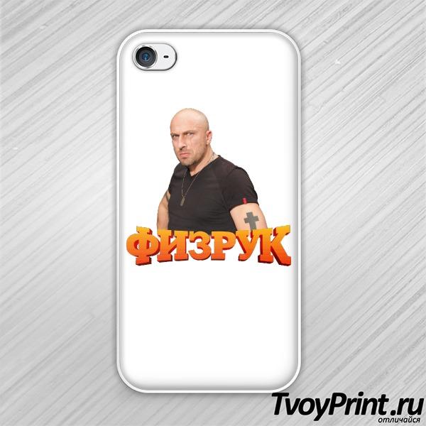 Чехол iPhone 4S Физрук Фома