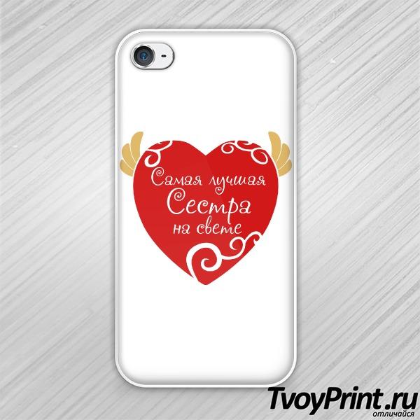 Чехол iPhone 4S Самая лучшая сестра сердце