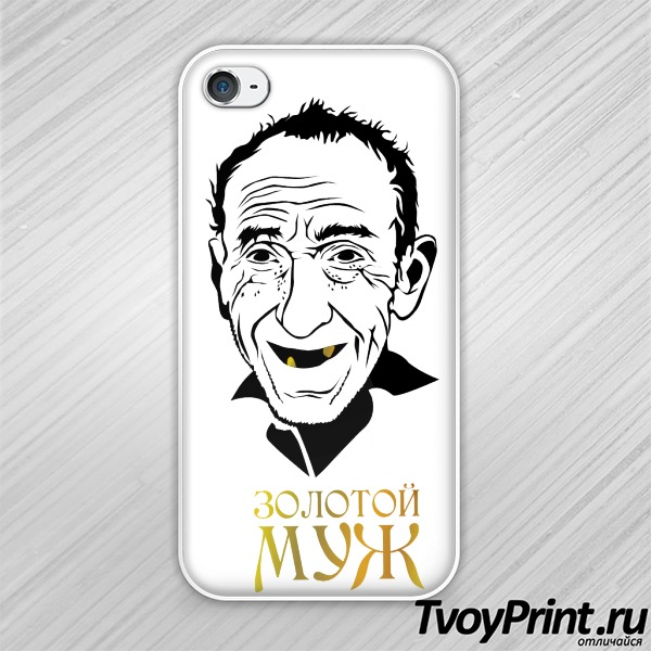 Чехол iPhone 4S Золотой муж