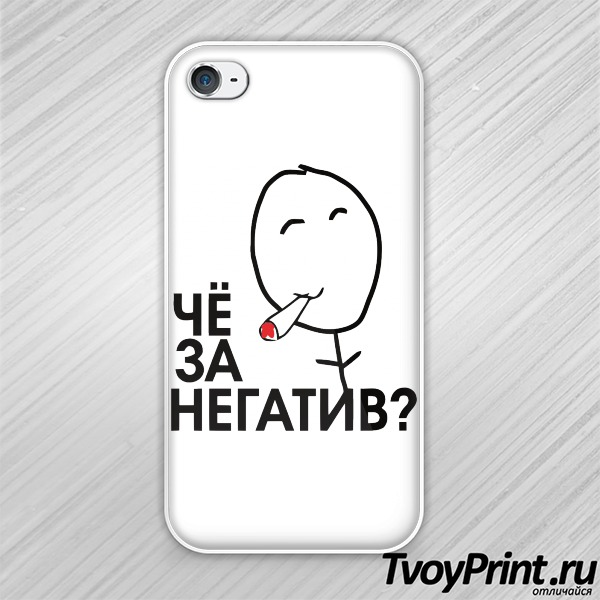 Чехол iPhone 4S Че за негатив?