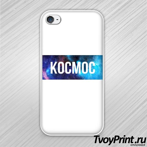 Чехол iPhone 4S КОСМОС