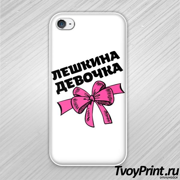 Чехол iPhone 4S Девочка своего Мальчика