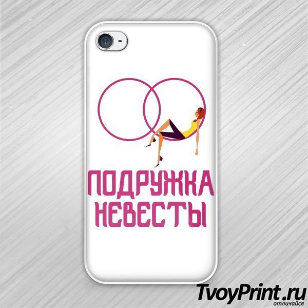 Чехол iPhone 4S Подружка невесты (2)