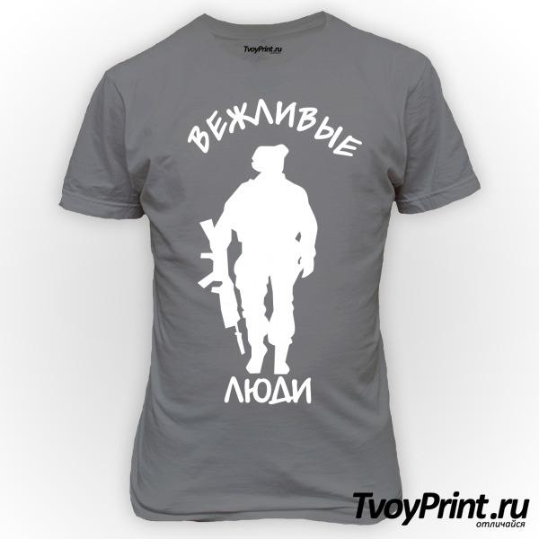 Футболка Вежливые люди (солдат с оружием)