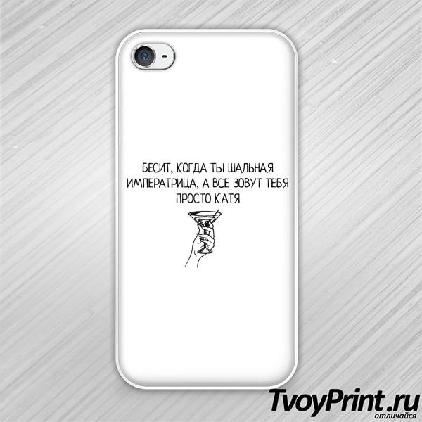 Чехол iPhone 4S Шальная императрица Катя