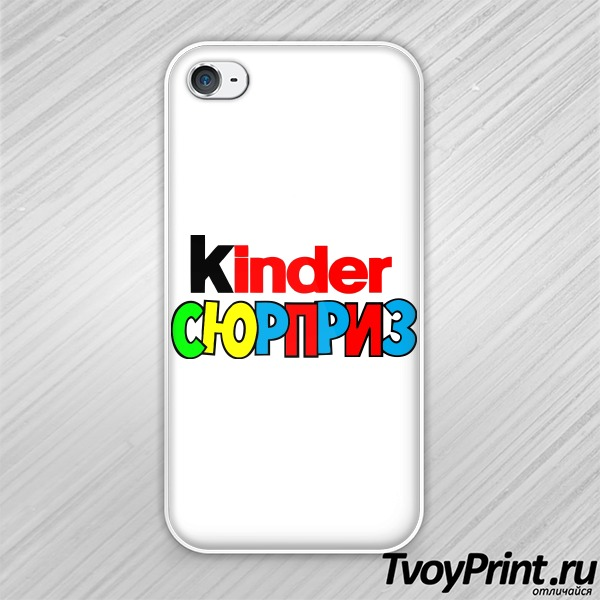 Чехол iPhone 4S Kinder сюрприз