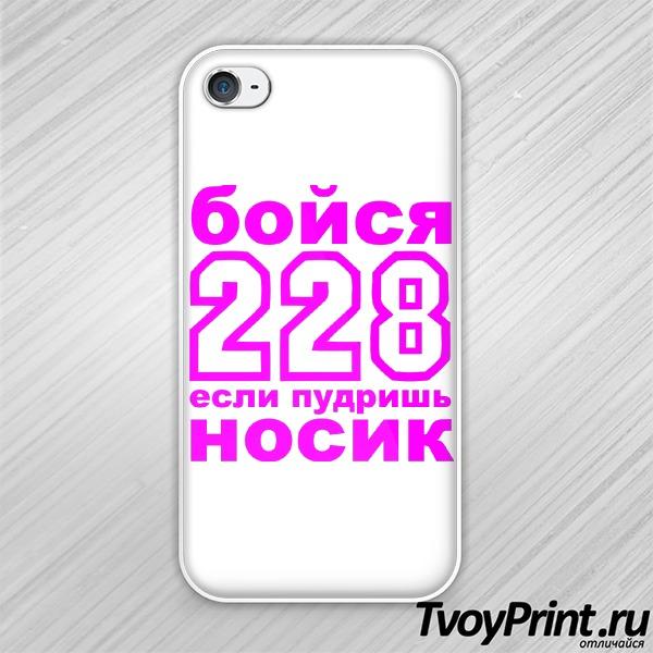 Чехол iPhone 4S Бойся 228 (роз)