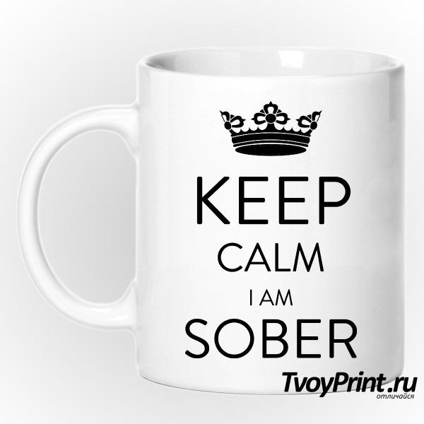 Кружка Keep calm Im sober