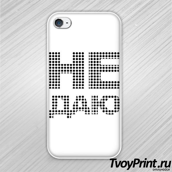 Чехол iPhone 4S НЕ ДАЮ