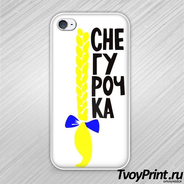 Чехол iPhone 4S Снегурочка с косой