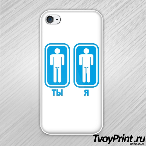 Чехол iPhone 4S Ты и Я