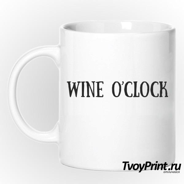 Кружка Время вина