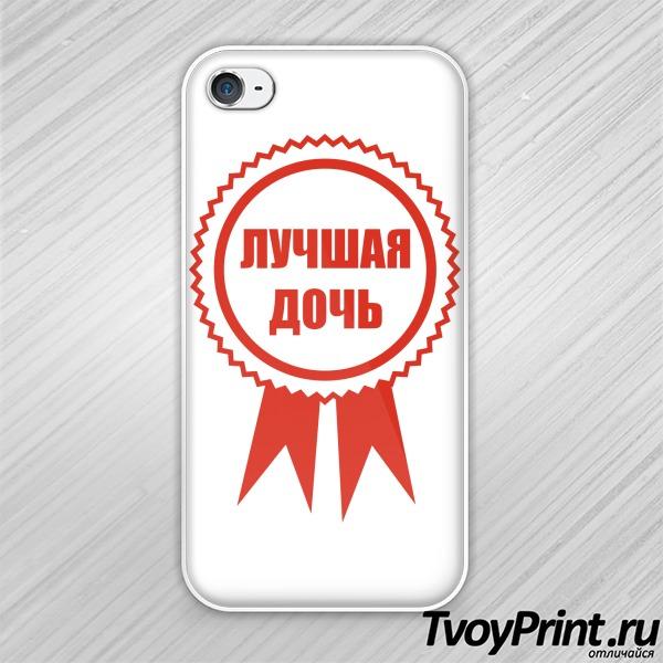 Чехол iPhone 4S Медаль лучшей дочери