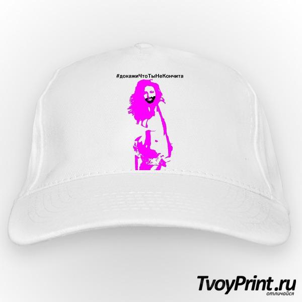 Бейсболка Кончита (роз)
