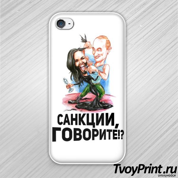Чехол iPhone 4S Путин: Санкции, говорите!?