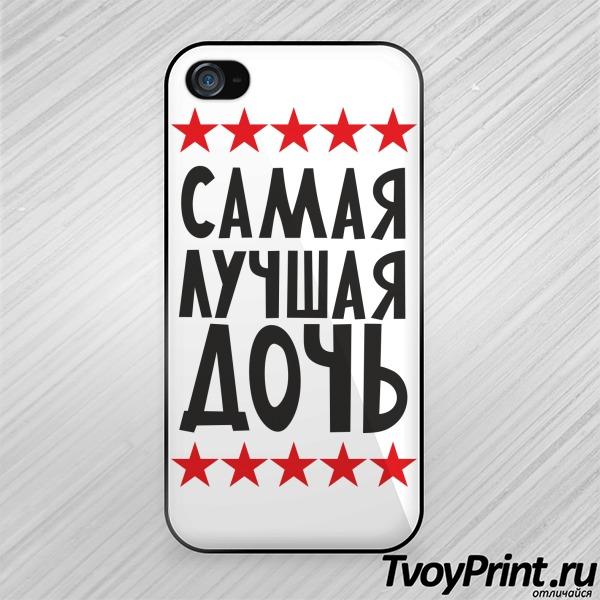 Чехол iPhone 4S Самая лучшая дочь