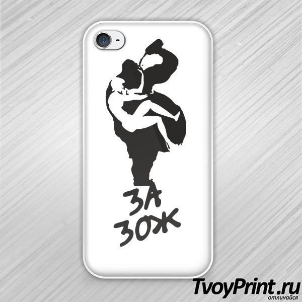 Чехол iPhone 4S За ЗОЖ