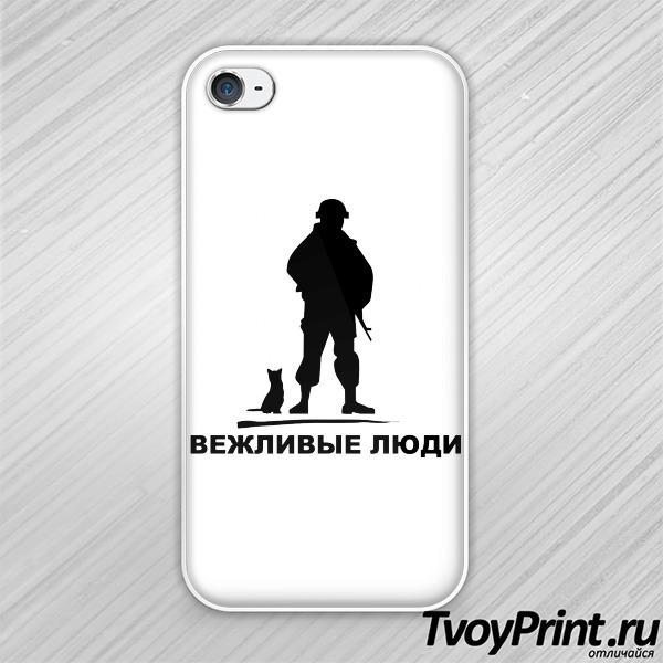 Чехол iPhone 4S Вежливые люди (с котенком)