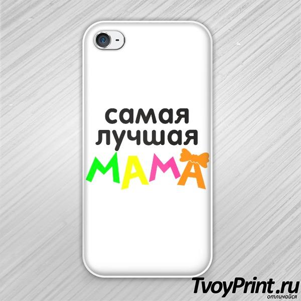 Чехол iPhone 4S Самая лучшая мама разноцветная