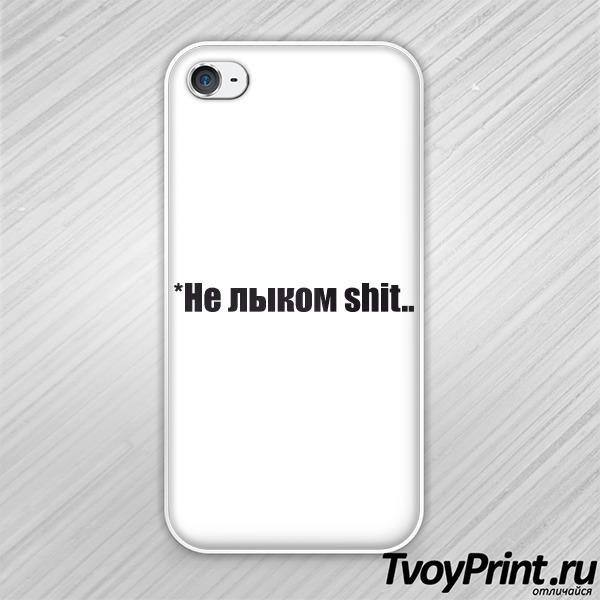 Чехол iPhone 4S Не лыком shit..