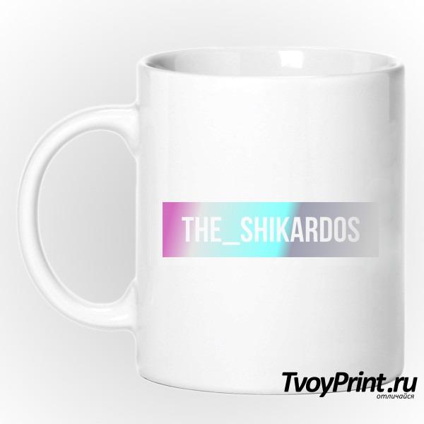 Кружка the shikardos