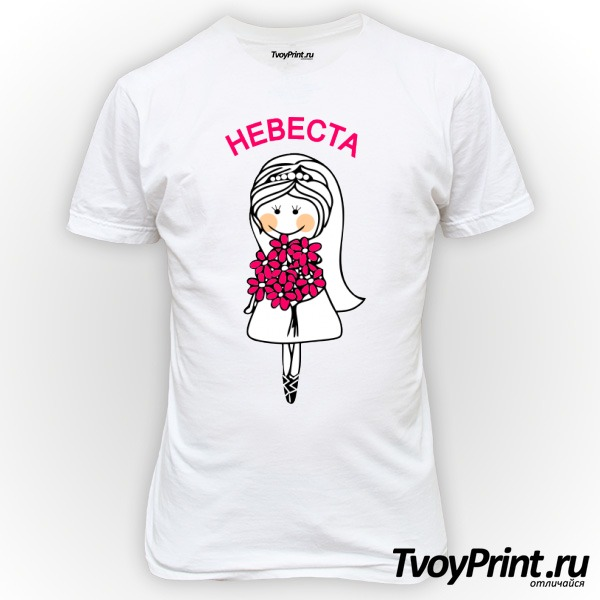 Футболка невеста с розовыми цветами