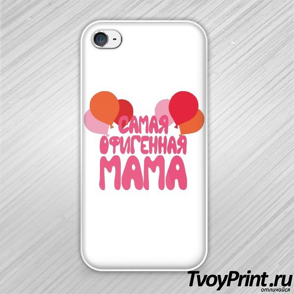 Чехол iPhone 4S Офигенная Мама