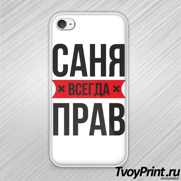 Чехол iPhone 4S Парень всегда прав