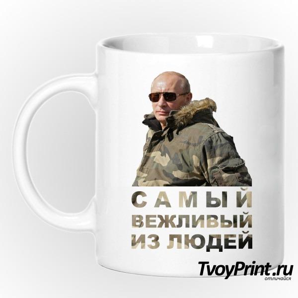 Кружка Путин: самый вежливый из людей