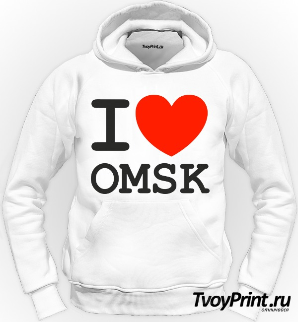 Толстовка Омск