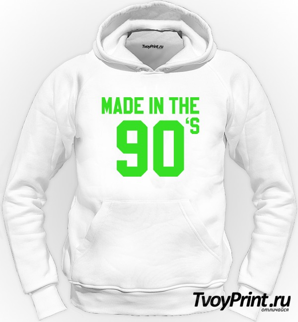 Толстовка made  in the 90's