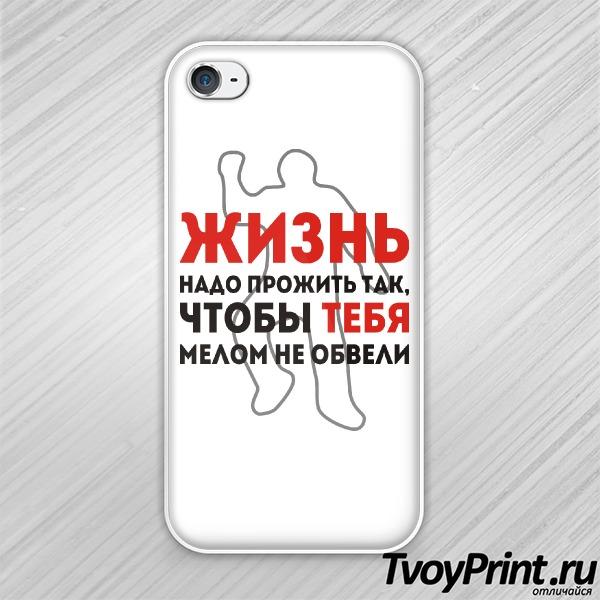 Чехол iPhone 4S Физрук Жизнь надо прожить