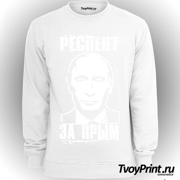 Свитшот Путин: Респект за Крым