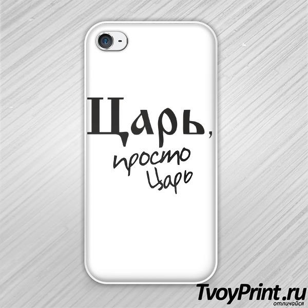Чехол iPhone 4S Царь, просто царь!