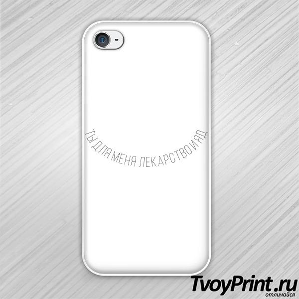 Чехол iPhone 4S ты для меня лекарство и яд