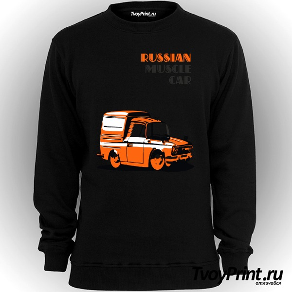 Свитшот Русский мускул кар (Muscle Cars)
