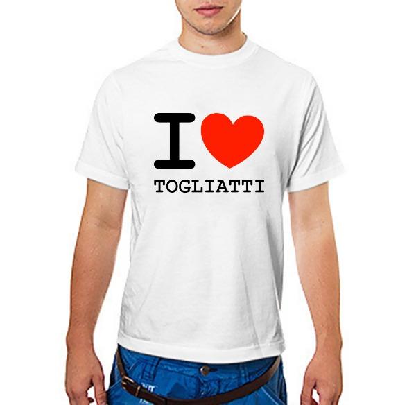 Футболка Я люблю Тольятти