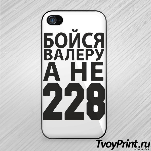 Чехол iPhone 4S Бойся Валеру