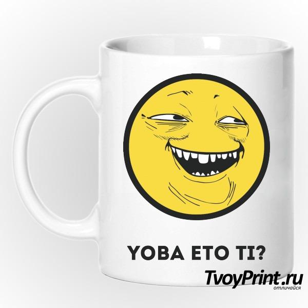 Кружка Yoba