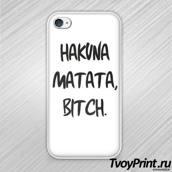 Чехол iPhone 4S Акуна матата)