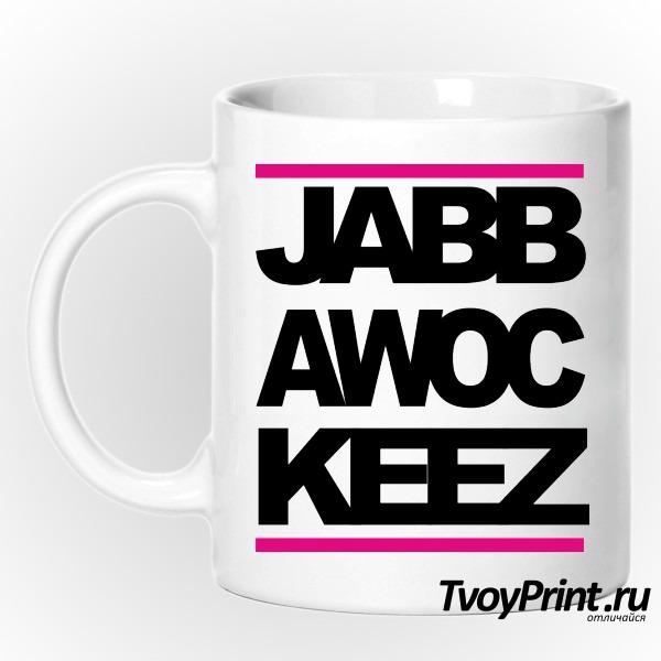 Кружка JabbaWockeeZ
