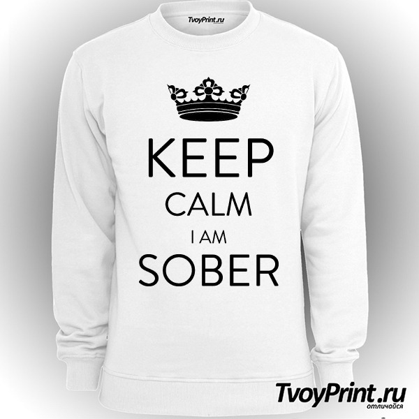 Свитшот Keep calm Im sober