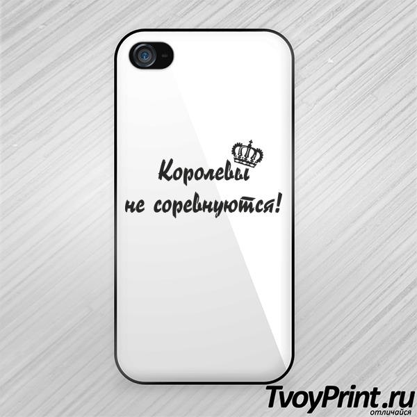 Чехол iPhone 4S Королевы не соревнуются!