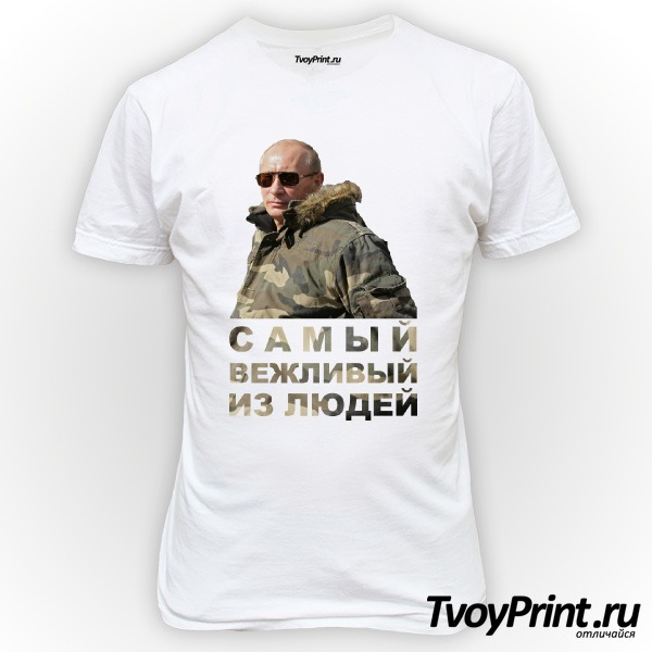 http://tvoyprint.ru/uploads/merged/d8/95/0f/6-876.jpg