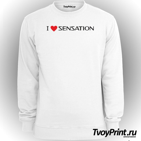 Свитшот Я люблю Sensation