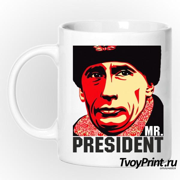 Кружка Путин Mr President