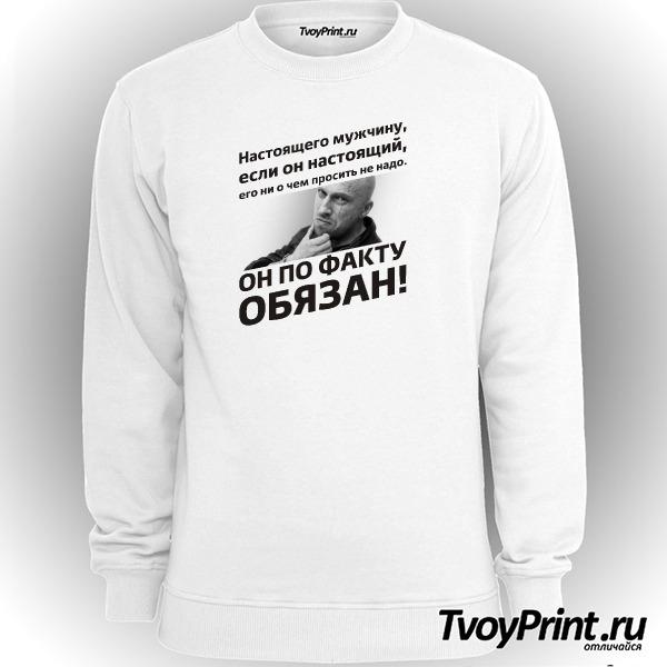 Свитшот Физрук Настоящий мужчина