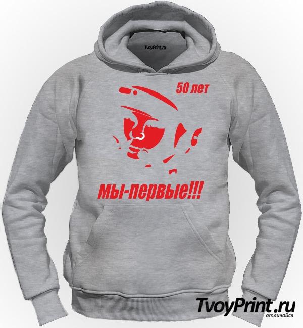 Толстовка Гагарин (6)